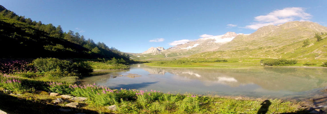 Lac Combal (TDS)